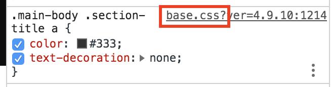 ワードプレスのデザイン(CSS)をテストしながら簡単に変更する方法