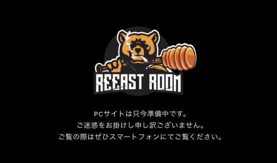 物が壊せるサービス「REEAST ROOM」が面白い!詳細と今後の展開