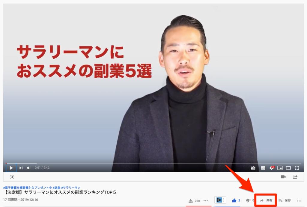 【超簡単】ワードプレスにYouTube動画をレスポンシブで埋め込む2ステップ